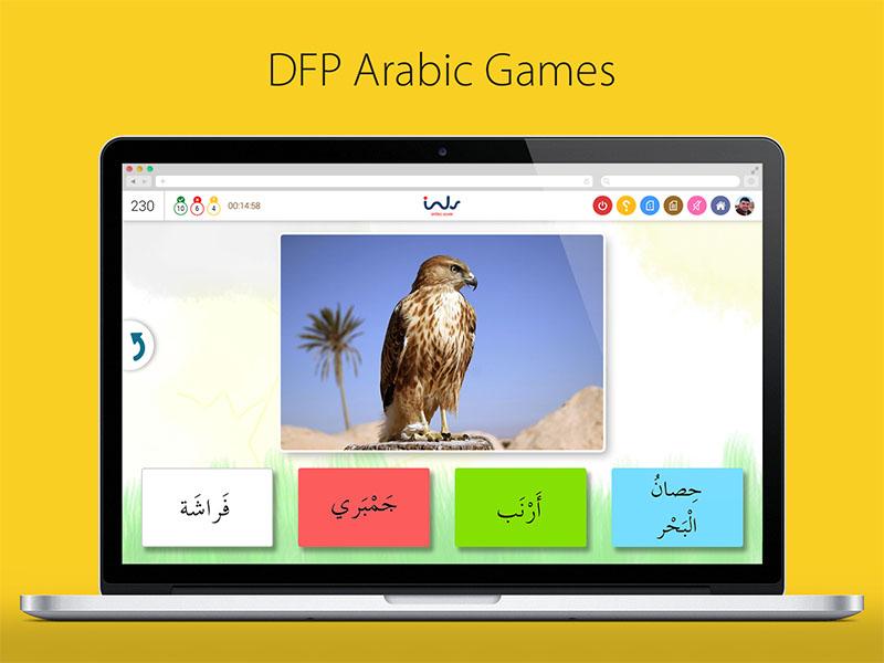 DFP-Games-Dribbble-Hi-Res