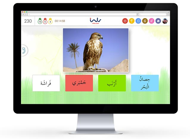 dfp-game-i-mac-screen