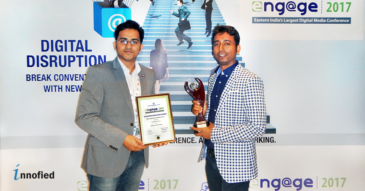 Engage Digital Award 2017